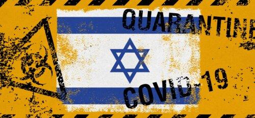 DisrupTALK: Israel vs COVID-19 Ep. 1